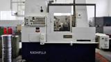 Máquina para fabricação de engrenagens da Frank Usinagem